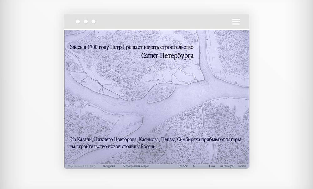 CD «Татары в истории и культуре СПб»