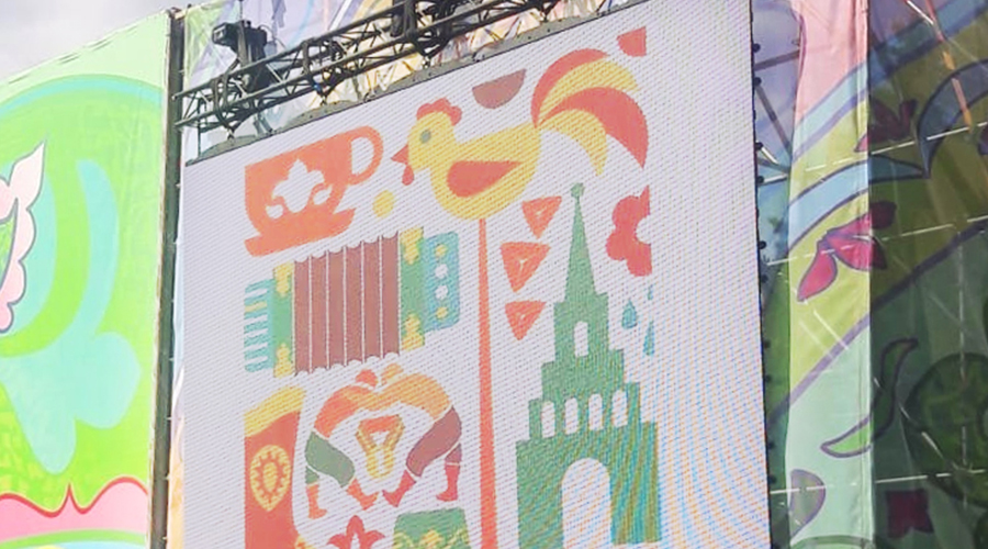 Казанский Сабантуй 2018