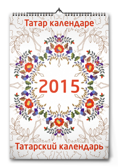 аватарка-календаря-2015