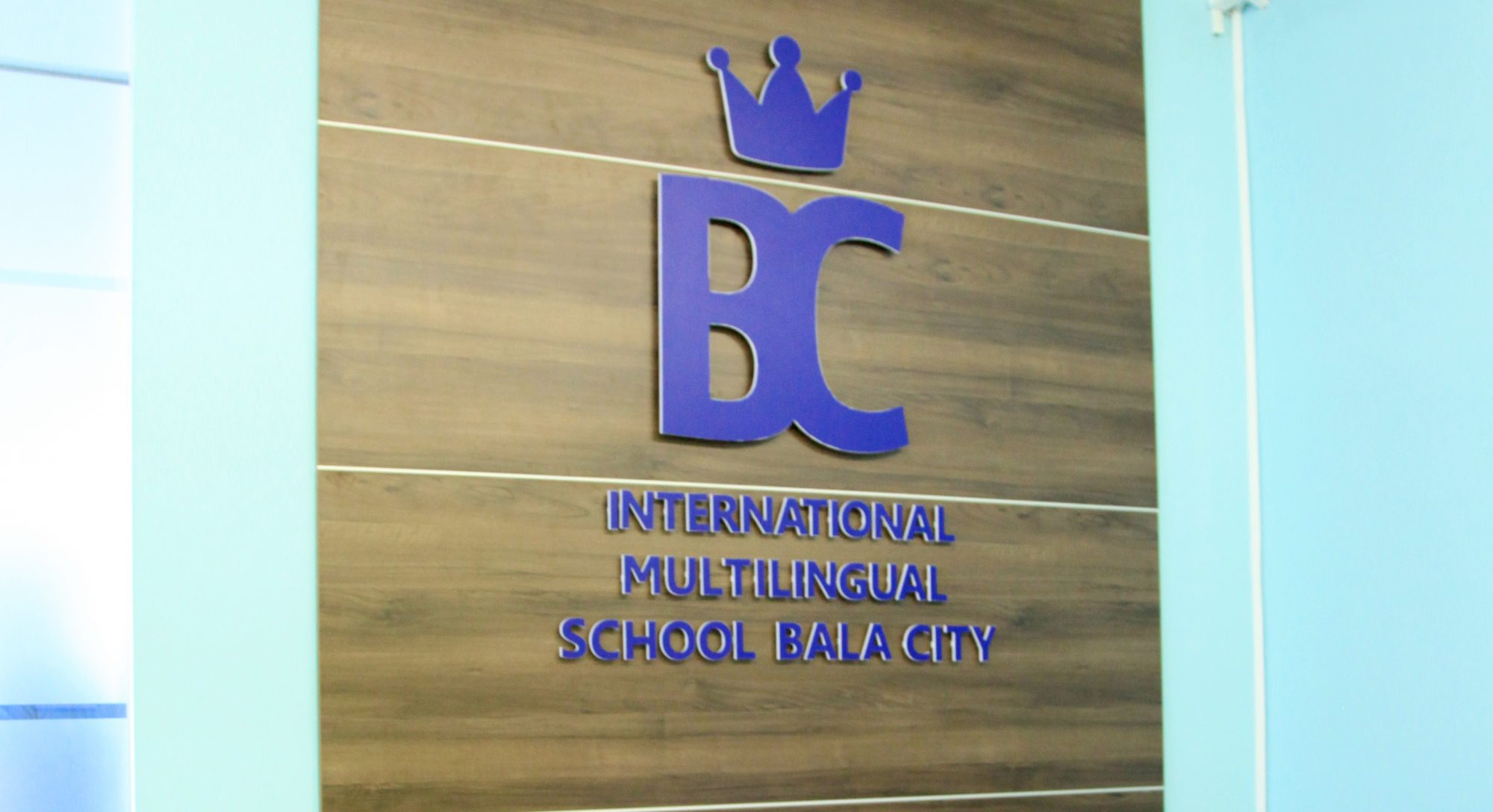 Школа «BalaCity»