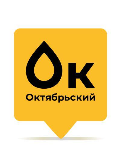 Город Октябрьский логотип