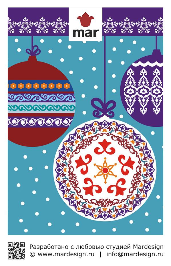 открытки на татарском кемерово можете отправить новогоднее