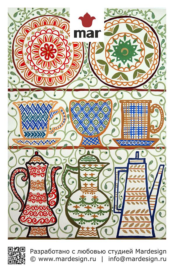 Современная татарская открытка