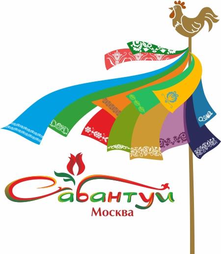 Сабантуй логотип