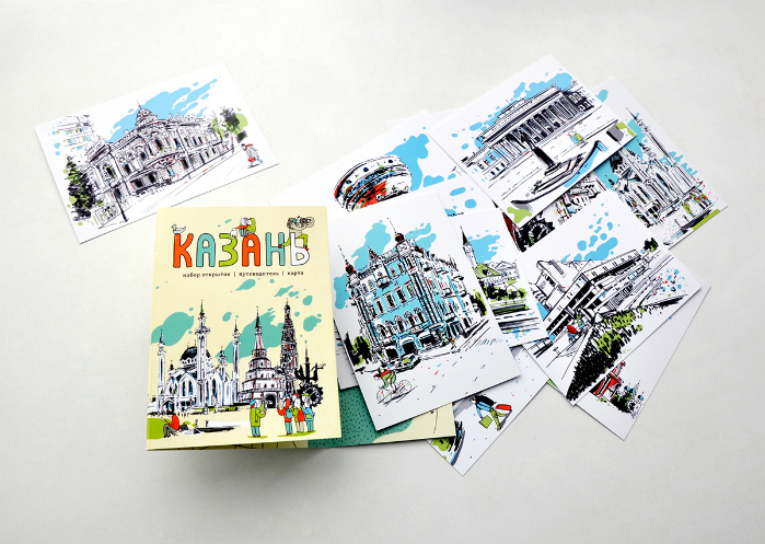 Старых, эксклюзивные открытки в казани