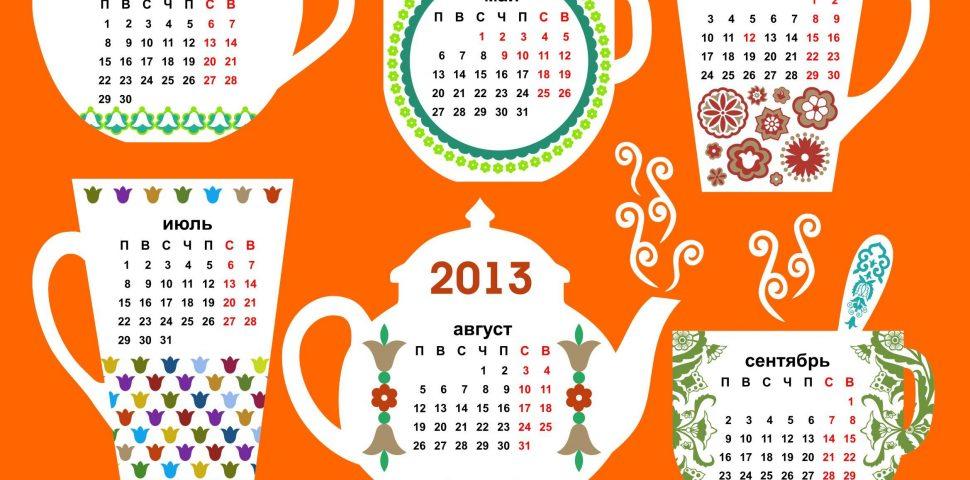 kalendar2013_a3_04