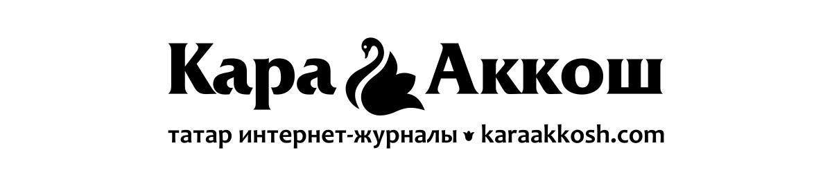 logo KaraAkkosh