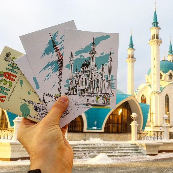Картинки водителя, открытки казань опт