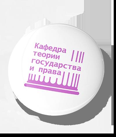 с_Лого