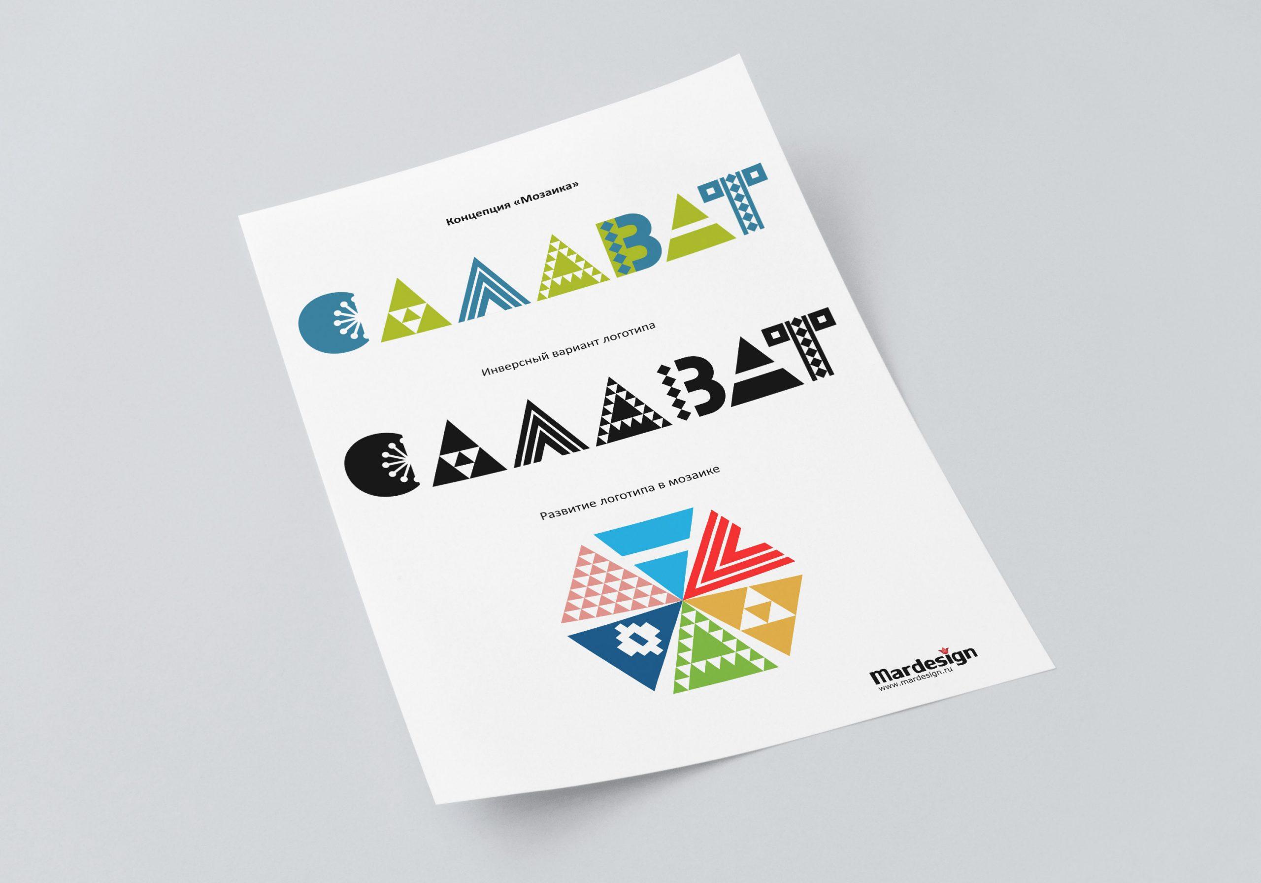 Логотип для города Салават