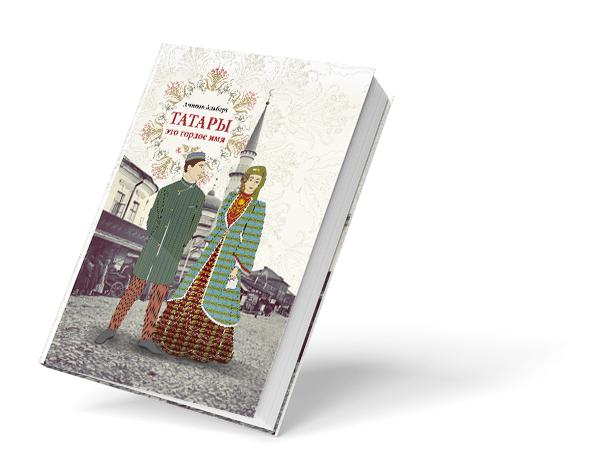 Tatar book