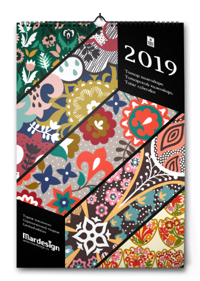 аварарка-календаря-2019